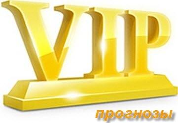 #НОЧНОЙ_ViP КЕФ 3.6 !!! НА ВАШЕ УСМОТРЕНИЕ !!! ВСЕМ ФАРТА !!!07.