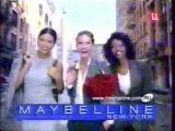 [staroetv.su] Реклама (ТВ Центр, февраль 2007) Растишка, Любимый сад, Maybelline, Vanish