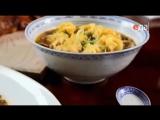 Китайская кухня с Гоком (3 серия из 6)