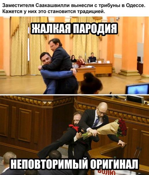 Дело Барны живет: зама Саакашвили на руках вынесли из зала
