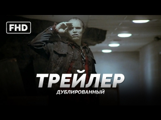 DUB | Трейлер: «Запретная Зона 3D / Bunker of the Dead» 2016