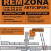 REM Zona Автосервис Порхов