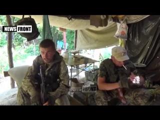 Укры не хотят вести с нами переговоры – пусть потом не плачут, «Шева» и «Аферист»
