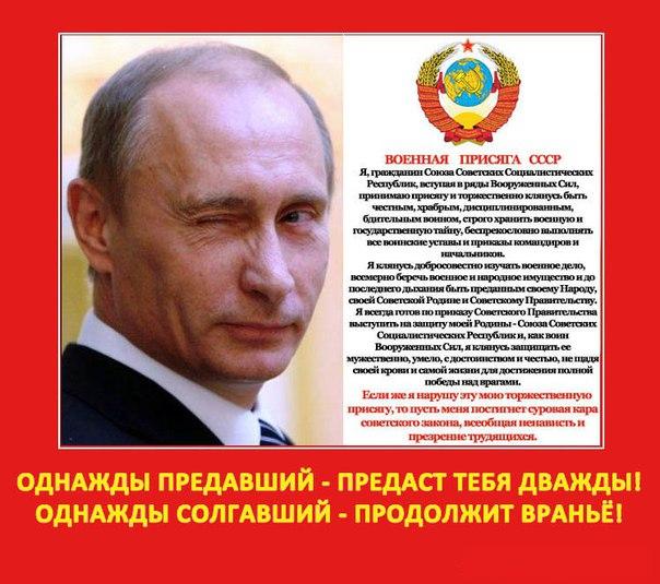 https://pp.vk.me/c628117/v628117903/31d7a/gl7uCQyBaWI.jpg