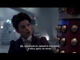 Doctor Who / Доктор Кто - Мисси выбирает далека-любимчика (отрывок)