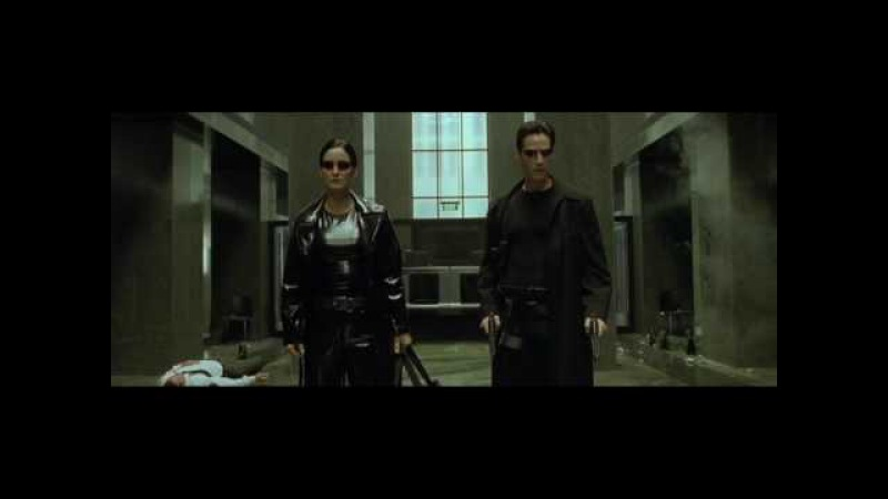 The Matrix Lobby Scene High Quality