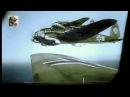 Heiliger Krieg - Flieg Adler, flieg!