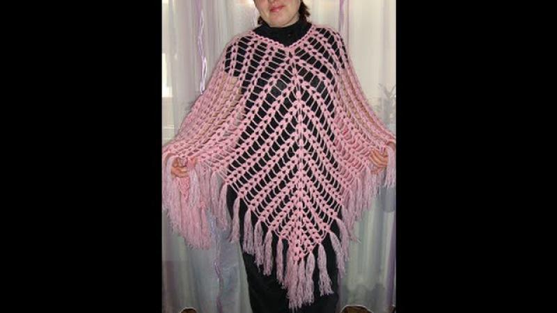 АЖУРНОЕ ПОНЧО. Вязание крючком. Мастер-класс. How to crochet openwork poncho. часть 1