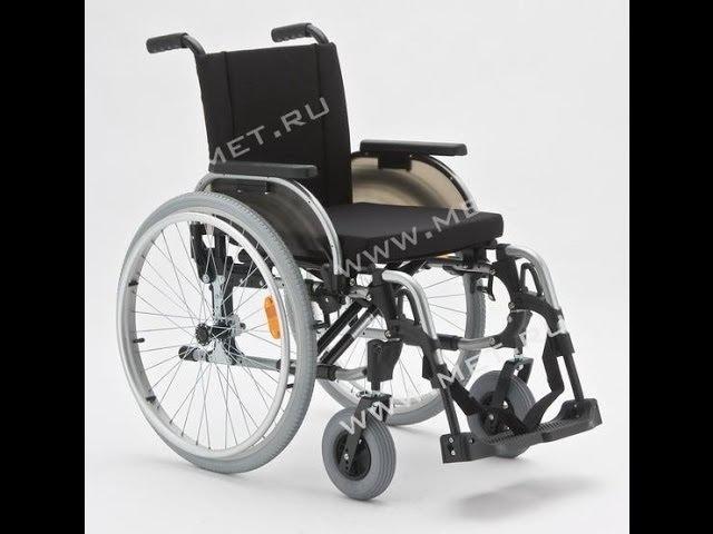 Кресло коляска Otto bock Start Отто бокк Старт