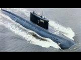 Чёрная дыра. Подводная лодка-загадка! Документальный фильм