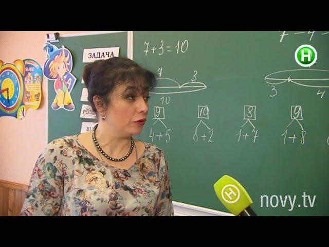 Эту задачку для первоклашек не могут решить в Министерстве образования!- Абзац! - 29.02.2016
