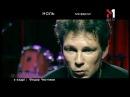 Ноль - Живой концерт Live. Эфир программы TVій формат (11.04.04)
