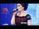 Нигина Амонкулова - Огуши ту (Чило 2014) | Nigina Amonqulova - Oghushi Tu (Jilo 2014)