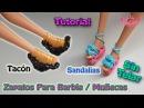 ♥ Tutorial 2 en 1 Zapatos Tacón y Sandalias para Barbie de gomitas sin telar ♥