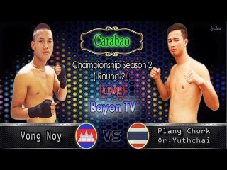Kun Khmer, Vong Noy vs Plangchork Or Yuthchai (Thai) 23 August 2015