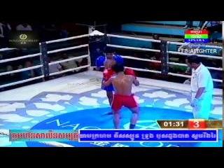 Kun Khmer, Reak Chey Vs Kun Phen 29 August 2015 [Kun Khmner Kid]