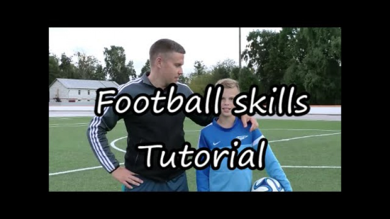 Футбол.Финты. Football skills Tutorial. Ronaldinho Double Elastico