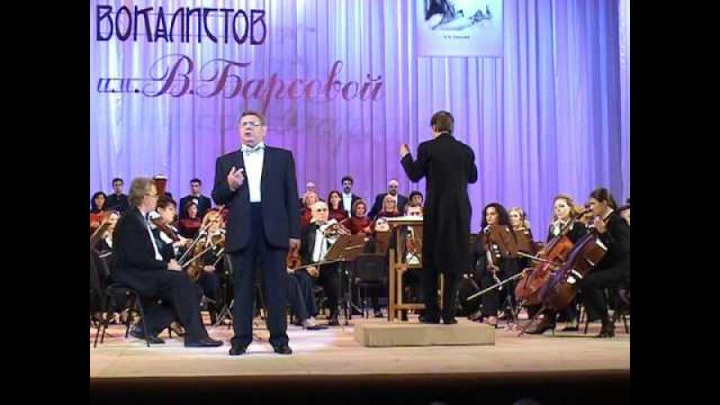 Александр Ведерников Песня Варяжского гостя