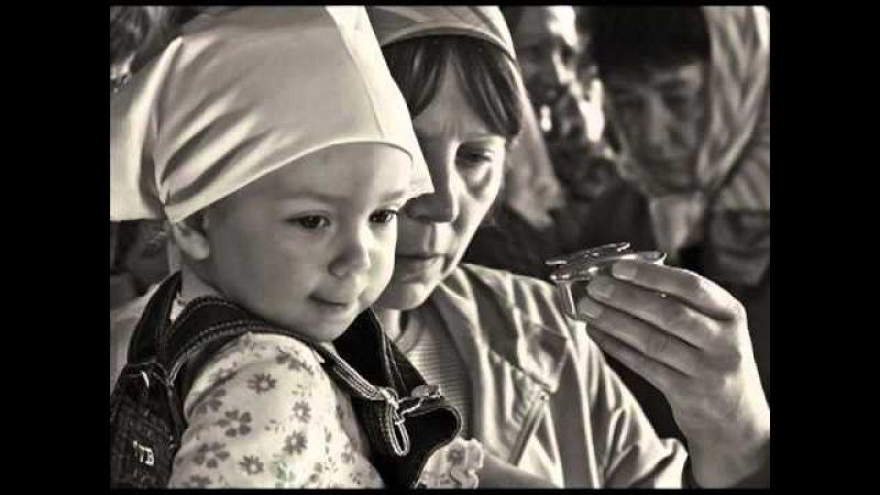 Русское Православное пение / Russian Orthodox Chant