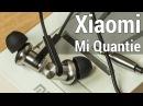 Распаковка Xiaomi Mi Quantie они же Xiaomi Hybrid Dual Drivers Earphones. UNBOXING от FERUMM