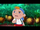 Джейк и пираты Нетландии - Великолепный сюрприз для Джейка! - Серия 27, Сезон 3