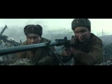 28 панфиловцев — трейлер (2015) 4k