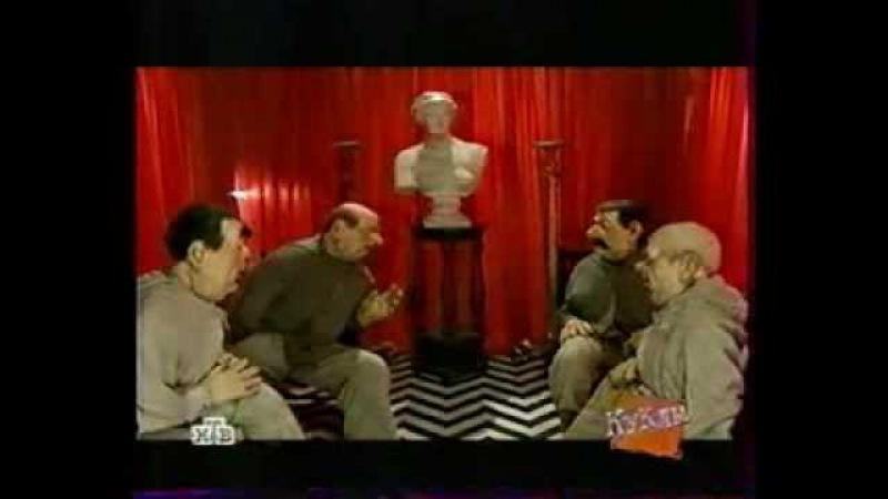 Куклы - Твин Пикс (03.03.2002), НТВ