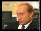 Путин предсказал будущее России еще в 1996 году