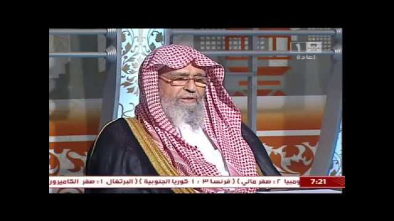 Шейх Салих ибн Фаузан. Фатвы в прямом эфире. Рамаданский выпуск. Часть вторая.