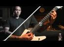 Trivium - Shogun Riffs Lesson (Guitar)