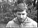 Ретюнских Александр Иванович Школа выживания