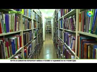 Проверено на себе: легко ли быть библиотекарем