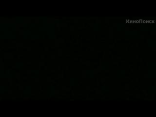 Ганнибал/Hannibal (2001) Тизер