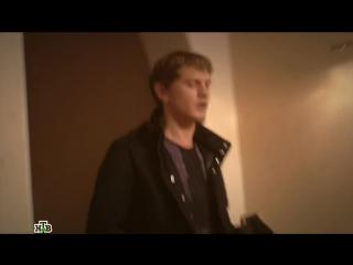 Бездна / Варламов (2013) 14 серия
