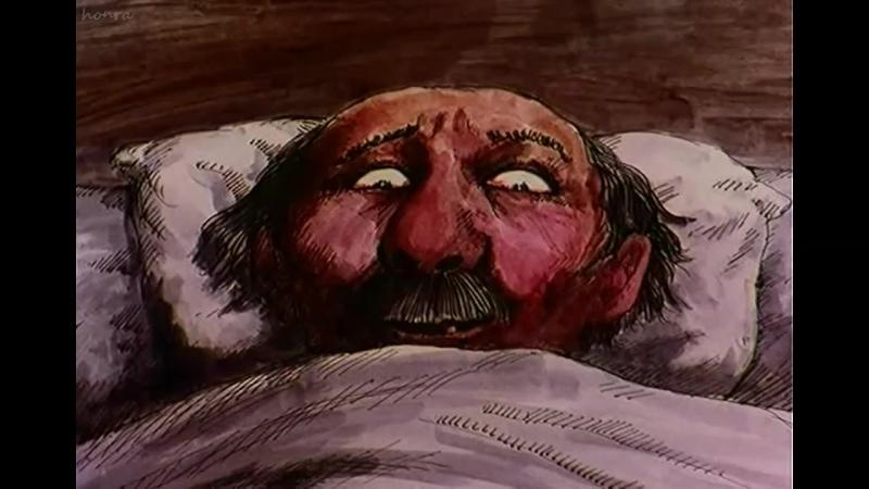 Короткометражки РЕНЕ ЛАЛУ René Laloux (Зубы обезьяны, Времена смертей, Улитки, Как был спасен Вонг-Фо, Пленница) [1960-1988]