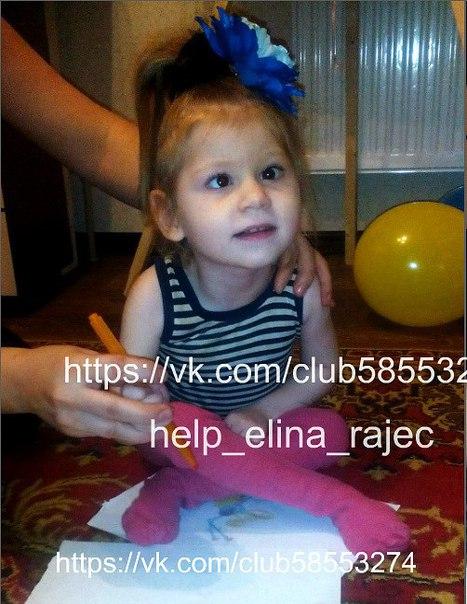 Здравствуйте .Пожалуйста если можно,помогите Элише в размещении спецпоста с благотворительной группы ПВМ https://vk.com/blagotvori?w=wall-27655043_87455