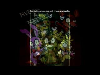 «Без названия» под музыку Бонни Чика Фредди Фокси (песня на английском) - 5 ночей с фреди часть 3. Picrolla