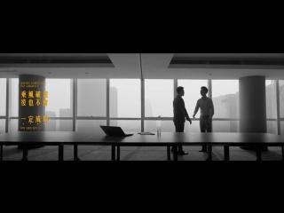 [MV] Luhan - Medals MV2.0 (Music ver.)