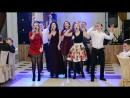 Поздравление для лучшей пары на Земле от друзей и подруг)  Свадьба Сорокиных 19.02.2016