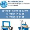 МК Пневмоцентр - дилер пневматики и гидравлики