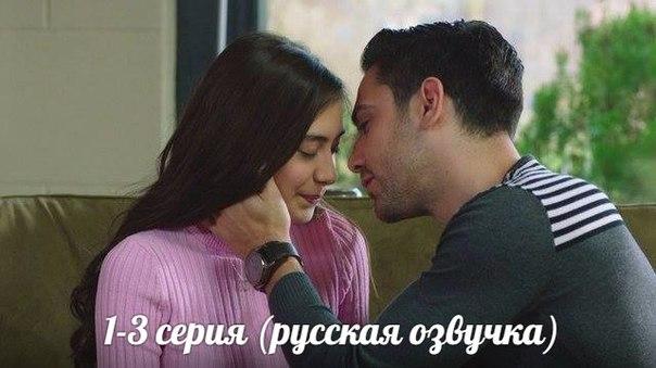 Вдребезги  Осколки смотреть онлайн турецкий сериал на