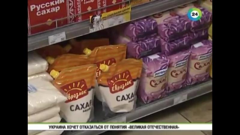 СМИ- В России из-за слабеющего рубля дорожает сахар.