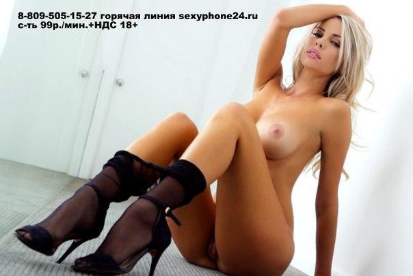 eroticheskaya-audiozapis