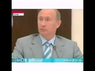 Путин прикол..Кинул пацана по е*алу на