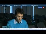 Вести.net: точную погоду на завтра предскажет Яндекс