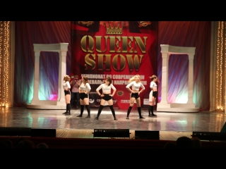 QUEEN SHOW / 29.11.2015г./Best Girls show-sneakers (начинающие)