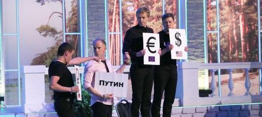 новости 11 канала пенза вчера смотреть онлайн
