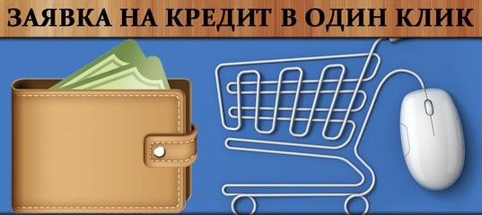 Купить справку 2 ндфл Рождественка улица отличие трудового договора от служебного контракта