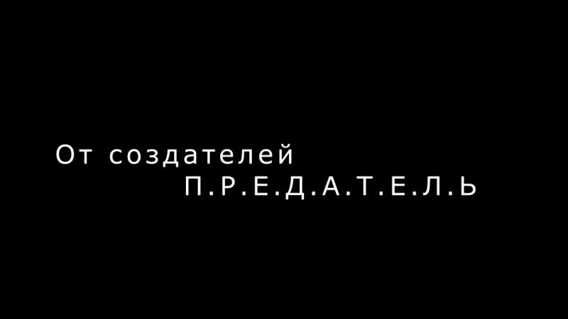 2 Трейлер к фильму СпецАгент