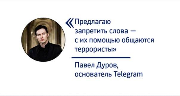 ясмп прон:
